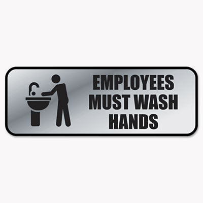 "Brushed Metal Sign Employees Must Wash Hands 9 x 3"" Silver"